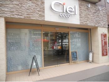 シエル ココ 志木店(Ciel coco)