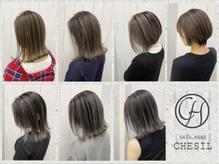 チェシル 姫路店(HAIR MAKE CHESIL)の詳細を見る