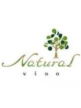ナチュラルヴィーノ(Natural vino)