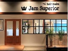 ジャムスペリオール(jam superior)