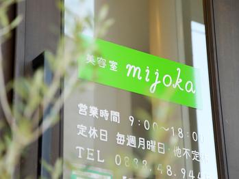 ミジョカ(mijoka)(山口県下松市/美容室)