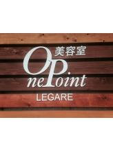 ワンポイントレガーレ(ONE POINT LEGARE)