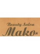 ビューティサロン マコ(Beauty Salon Mako)