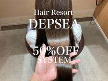ディプシー フクオカ(Hair Resort DEPSEAFUKUOKA)の詳細を見る