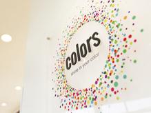 カラーズ(colors)