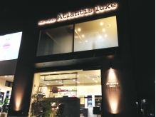 アトランティス 上野芝西側店(Atlantis)
