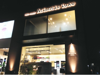 アトランティス 上野芝西側店(Atlantis)(大阪府堺市西区)