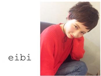 エイビ(Eibi)
