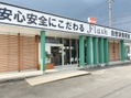フラッシュ 春日井店
