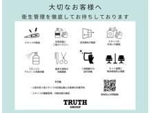 グランド トゥルース 鎌ヶ谷店(GRAND TRUTH)の詳細を見る