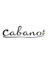カバノ(cabano)