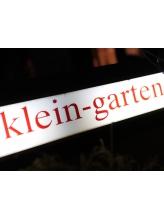 クラインガルテン(klein-garten)