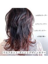 【SATOSHI】ウルフカット×デザインカラー.7