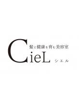 髪と健康を育む美容室シエル(CieL)