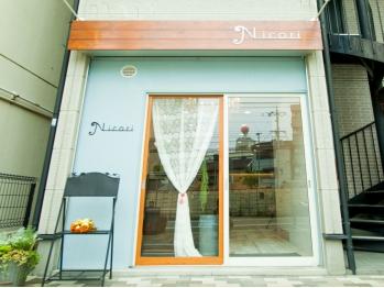 ニコリ(Nicori)(大阪府東大阪市/美容室)