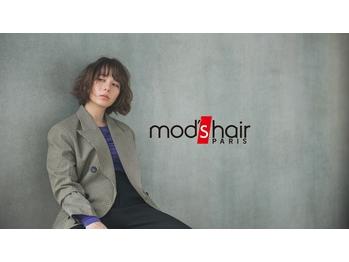 モッズ ヘア 本厚木店(mod's hair)