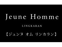 ジュンヌオム リンカラン(Jeune Homme LINGKARAN)