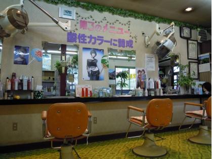 美容室まりー image