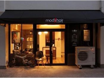 モッズヘア 中目黒店(mod's hair)