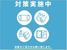 リゾートサロンM 新宿東口(Resortsalon M by valore)の詳細を見る