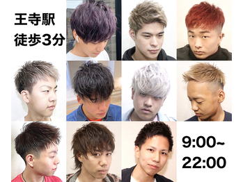 ヘアーサロン 未来(hair salon mirai)(奈良県北葛城郡王寺町/美容室)
