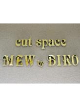 カットスペースミューバイビコー(cut space MEW by BIKO)
