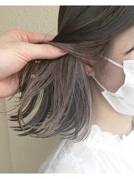 【yoke×REN】インナーカラー/シアーグレージュ