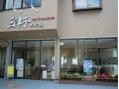 三津子美容園(美容院)