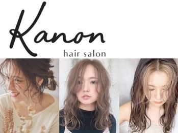 カノンヘアー(Kanon hair)
