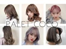 パレットココ 門司店(Palet coco)の詳細を見る