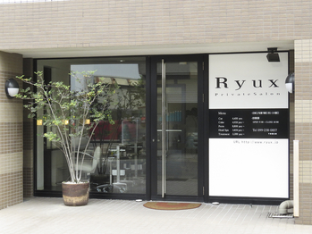 リュクス(Ryux)(鹿児島県鹿児島市/美容室)