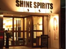 シャインスピリッツ(SHINE SPIRITS)