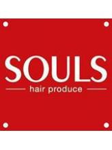 ソウルズ ヘアープロデュース(SOULs hair produce)