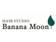 ヘアースタジオ バナナムーン 石橋店(Banana Moon)