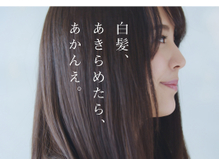 ルール オブ ビューティヘアー 千本丸太町店(rule of beauty hair)の詳細を見る