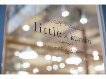 リトル クルク 銀座2号店(little×kuruku)