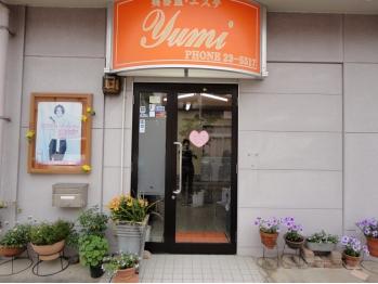 ユミ美容室