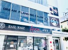ヘアーメイクアドックス HAIR MAKE ADOX 京田辺店