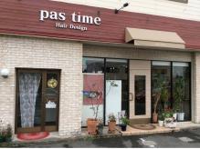 パスタイム ヘアーデザイン(Pastime hair Design)