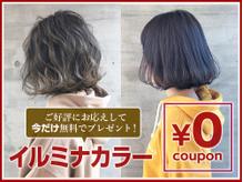 orange drop 長岡駅店 【オレンジドロップ】