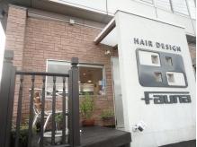ヘアーデザイン ファウナ(hair design fauna)