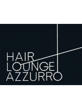 ヘアラウンジ アズロ(HAIR LOUNGE AZZURRO)