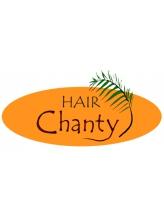 ヘアシャンティ(HAIR Chanty)