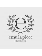 エミュー ラ ピエス(emu la piece)