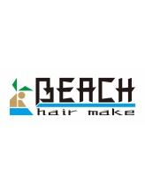 ビーチ ヘア メイク 綱島店(BEACH hair make)
