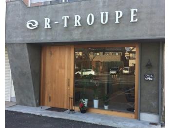 アールトループ 若草店(R-TROUPE)
