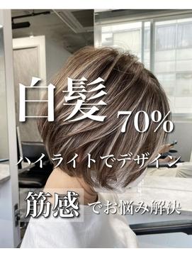 【REDEAL大宮】ハイライトメッシュバレイヤージュ