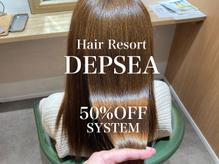 ディプシー スセンジ(Hair Resort DEPSEA SUSENJI)の詳細を見る