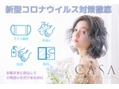 カーサ 祇園四条店(CASA)