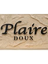 プレールドゥー(Plaire Doux)